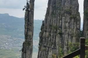 【恩施+神农架6天5晚跟团游】恩施大峡谷,宜昌新三峡,神农架