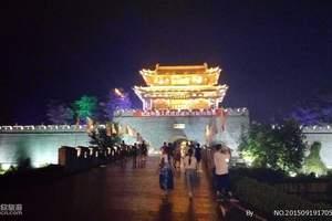 新乡有去山东的旅游团吗?新乡到台儿庄古城+临沂休闲避暑三日游