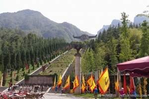 武汉到三峡大坝、神农架旅游动车3天_武汉到神农架旅游线路价格