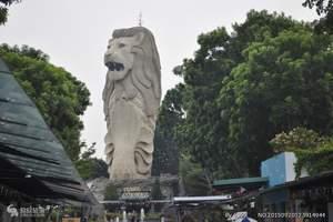 上海至新加坡+马六甲+云顶+吉隆坡新航直飞4晚6日