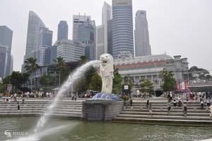 武汉到新加坡/马来西亚旅游要多少钱_武汉出发别漾新马6日游