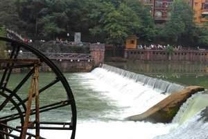 梵净山旅游攻略 广州到贵州梵净山、十里锦江凤凰古城双飞4天游