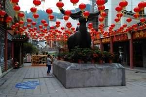 天津到张家界旅游团|张家界|金鞭溪|凤凰古城双飞五日半自助游