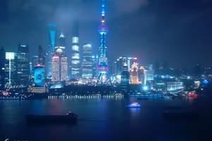上海出發上海一日游