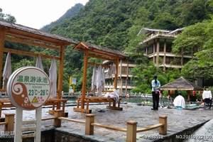 桂林龙胜温泉旅游度假区