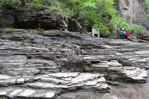 石家庄到八泉峡、红豆峡品质纯玩汽车二日游