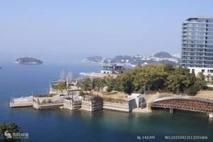 杭州出发 千岛湖中心湖一日游 (月光岛、龙山岛、无强制消费)