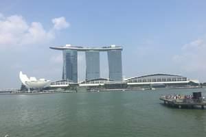 新家坡马来西亚新马双飞七天