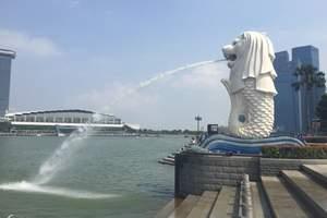 【璀璨 · 新加坡民丹岛】半自助五晚六日 北青旅高端品质