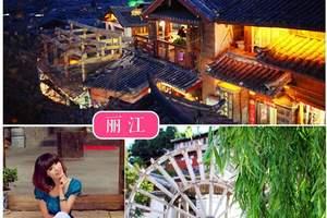 云南昆明、大理、丽江双飞6日游 升级3晚温泉酒店 无强制消费
