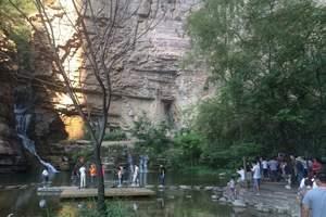 石家庄到林州大峡谷旅游多少钱 林州大峡谷太行大峡谷漂流二日游