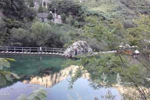 青岛周五发团游山玩水【太行山大峡谷八泉峡红豆峡4日大巴】周末