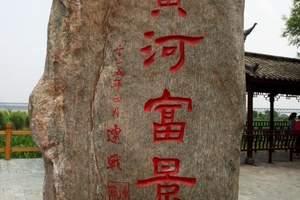 天津到诺恩渔业生态园、洋货市场旅游团、天津出海拾贝汽车一日游