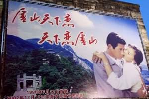 西安出发去江西旅游线路  101全景江西双卧7日游