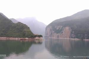 太原出发游三峡、看重庆:宜昌、三峡大坝、长江三峡重庆9天专列