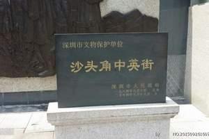深圳1日游 深圳中英街金色海岸游艇大梅沙地王大厦全景纯玩跟团