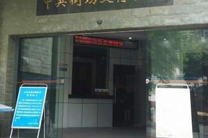 珠海深圳三天旅游澳门环岛游黄金海岸中英街世界之窗锦绣中华