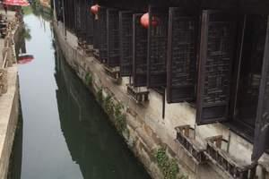 北京到杭州-水乡乌镇东栅+迪士尼乐园双高5/卧高6/双卧7日