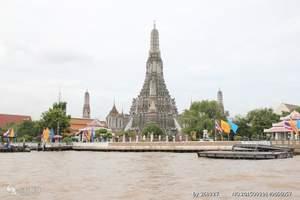 南宁到泰国曼谷芭提雅六日游(南宁直飞)南宁到泰国旅游