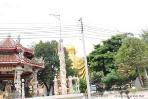 石家庄去泰国旅游线路  石家庄去泰国双飞八日游