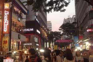韩国首尔5日游_韩国化妆品_韩国购物_韩国一天自由活动特色餐