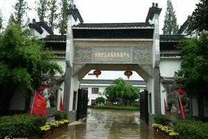合肥庐江 金孔雀温泉养生中心酒店+双早双温泉