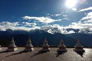 朝圣梅里雪山 雨崩深度六日游徒步:虎跳峡、香格里拉、梅里雪山