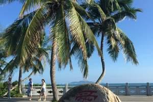 三亚往返 海岛养生双飞五日半自助游 呀诺达热带雨林 北青旅