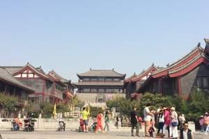淄博去青州古城夜景+黄鹿井+侯王村一日游