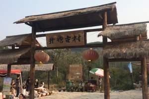 哪里的古街有特色?井塘古村  黄花溪 青州古街 博物馆2日游
