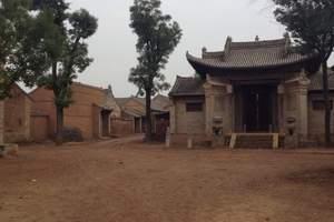 白鹿原美食民俗村·王顺山一日游 周末去哪儿玩 西安旅游报价
