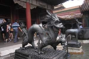 石家庄跟团到北京休闲两日游含长城 故宫 颐和园门票旅游意外险
