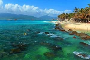 【甜蜜加点蓝】海口、蜈支洲、呀诺达 天涯海角 蜜月双飞5日游