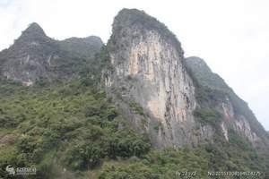爸妈福寿广西全景11天巴马长寿村 百魔洞 银子岩 北海银滩