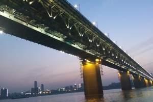 江城武汉市内去光谷步行街一日游B线【魅力江城】