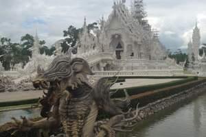 南宁到泰国清迈、清莱双飞6天游  南宁到泰国旅游