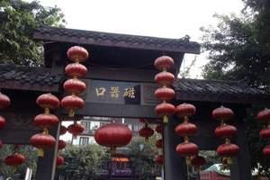 重庆山水都市一日游(上门接送 品质团)