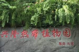 内蒙古到海南旅游~呼和浩特直飞三亚六日游~浪漫之旅
