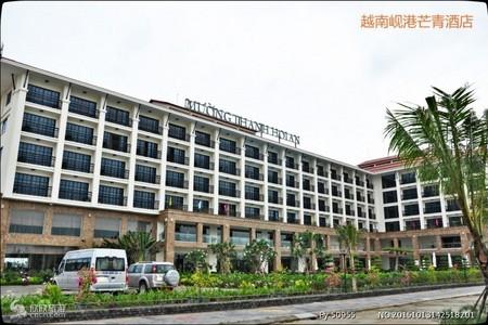 越南岘港-见岘渐美休闲6日游-济南去岘港团期及线路