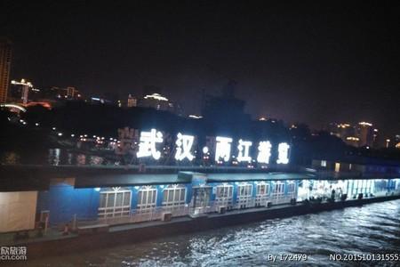 洛阳出发到武汉、户部巷、东湖纯玩美食三日游