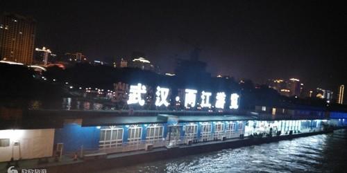 武汉两江游览