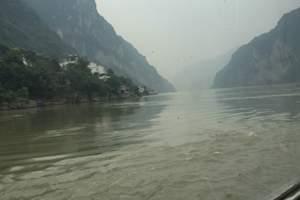 武汉到宜昌三峡旅游 武汉到三峡旅游价格 三峡宜昌2日游