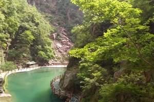 郑州出发到神灵寨一日游