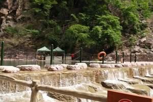 端午节天天发团:宝泉大峡谷游火热发团【郑州去宝泉旅游团一日】