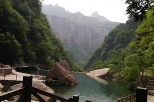 【河南省内山水线路】新乡宝泉一日游