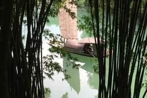 宜昌一日游 武汉到宜昌三峡人家一日游