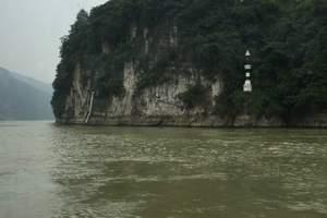 【特惠】合肥到三峡旅游_游轮、神女溪、白帝城、三峡大坝3日游