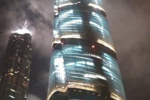 上海中心上海之巅门票 特价啦