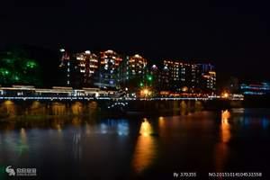 太原到重庆自由行线路 |重庆机票+酒店自由行双飞6日游