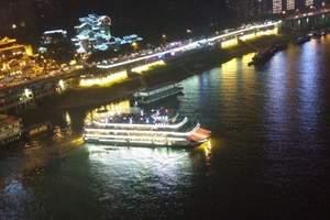 重庆两江夜景游船预定售票大厅_两江游船票